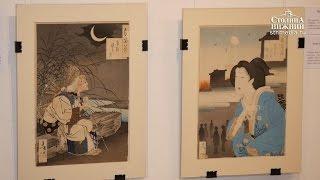 Выставка японской гравюры открылась в Нижегородском художественном музее
