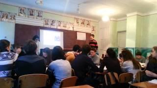 На уроке Истории в 11-А