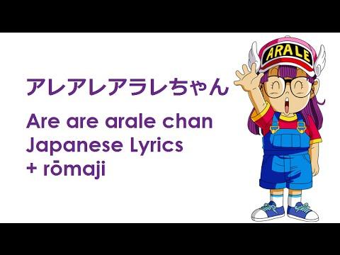 Dr. Slump アレアレアラレちゃん are are arale chan Lyrics