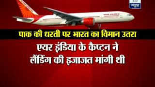Air India plane makes emergency landing in Pakistan