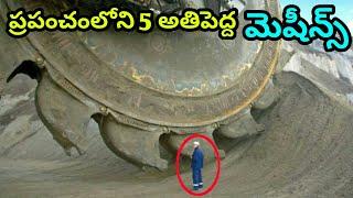 Gambar cover Top 5 Biggest machines/vehicles in the world | Bmc facts | Telugu