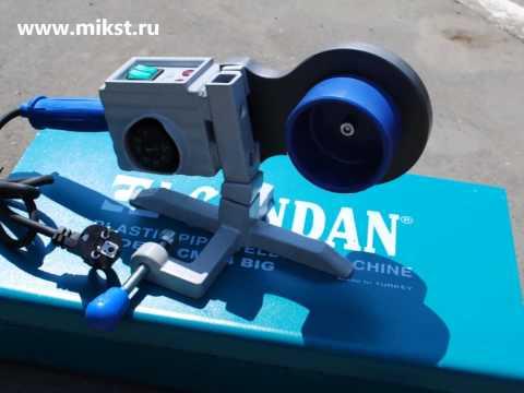 Комплект сварочного аппарата для труб Candan Cm-04 2000 вт (50-75 мм)