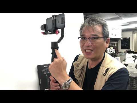 SwiftCam M4s DC 單機版 6期含稅 怪機絲 多功能 三軸穩定器 手機 MEVO 類單眼 相機 錄影 直播