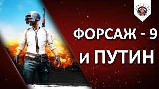 PUBG САМЫЙ УГАРНЫЙ ТОП-1 / PLAYERUNKNOWN'S BATTLEGROUNDS