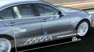 8ми ступенчатый Steptronik на BMW 5ой серии