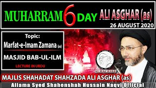 6TH MUHARRAM MAJLIS | BAB-UL-ILM  IMAM BARGAH KARACHI | ALLAMA SHAHENSHAH HUSSAIN NAQVI