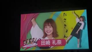 平成31年3月21日品川シティホールで開催された、notall「ごめツア・ファ...