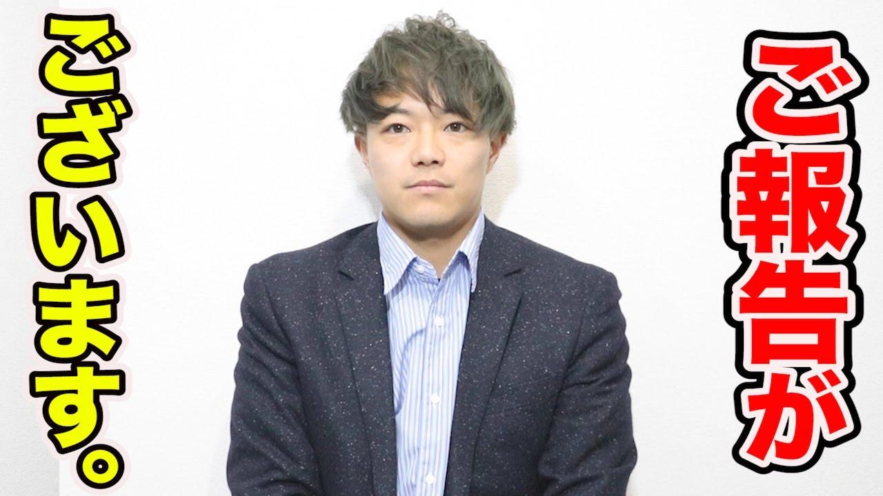 野球Youtubeチャンネル「クニヨシTV」が登録者数20万人突破!