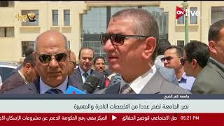 السيد نصر: جامعة كفر الشيخ تضم عددا من التخصصات النادرة والمتميزة