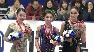 Церемония награждения. Женщины. NHK Trophy. Гран-при по фигурному катанию 2019/20