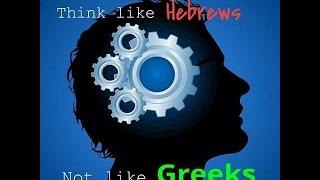 Restoring The Hebrew Mind #61 ~