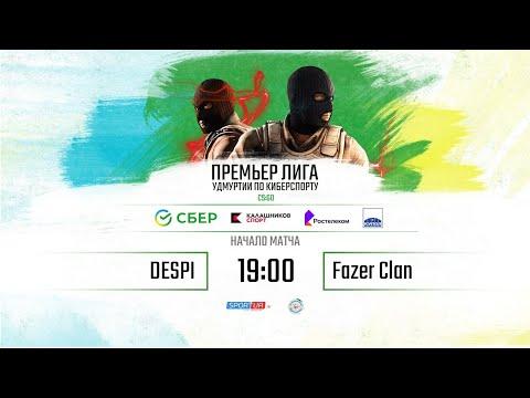 Третий тур Премьер Лиги по CS:GO 22.11.20