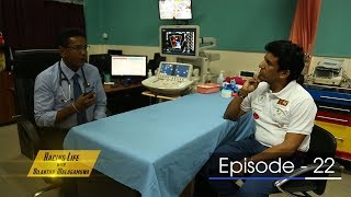Racing Life with Dilantha Malagamuwa - Season 03 | Episode 22 - (2018-09-23) | ITN Thumbnail