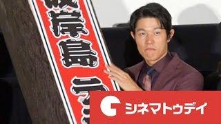 俳優の白石隼也と鈴木亮平が15日、都内で行われた映画『彼岸島 デラック...