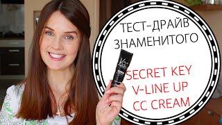 ТЕСТ-ДРАЙВ и мое мнение о VCC Secret Key  совместно с Voice of Beauty Elena Nazaret BLOG