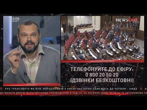 СТАЖ МЕНЬШЕ 15 ЛЕТ ПЕНСИЯ 2017