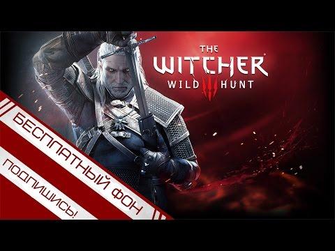 видео: Бесплатное оформление YouTube -The witcher 3