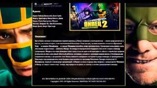 Продажа сайта