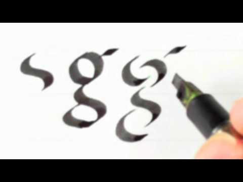 Calligraphy 22 Foundational Hand Lower Case: g