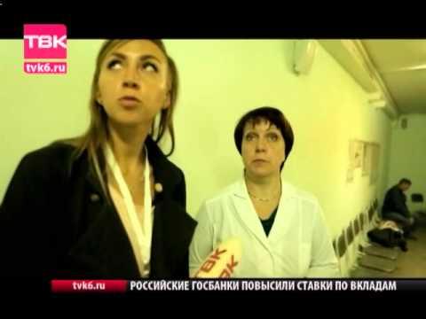 Поликлиника № 2. Проверка с Юлией Мовшович.