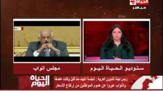 بالفيديو.. سعد الجمال: الجلسة العامة كانت عاصفة على الحكومة وأكدت أننا أصحاب قرار