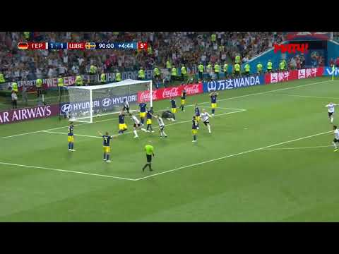 Германия - Швеция 2:1 гол Крооса