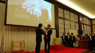 平成28年11月10日。岸田文雄外務大臣(当時)に、当会が外務省に希望した...