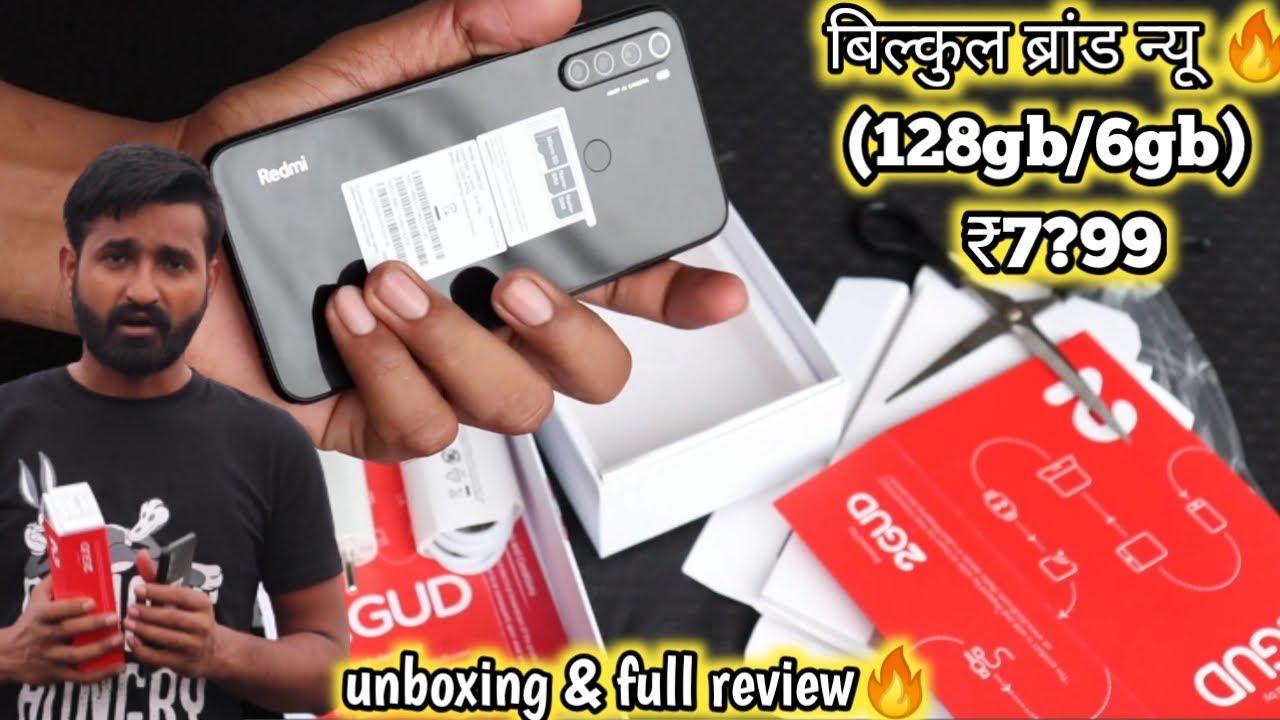 2gud Redmi Note 8 unboxing। refurbished mobile। 2gud से बिल्कुल न्यू और कमाल का फोन 😍🔥। 2gud।