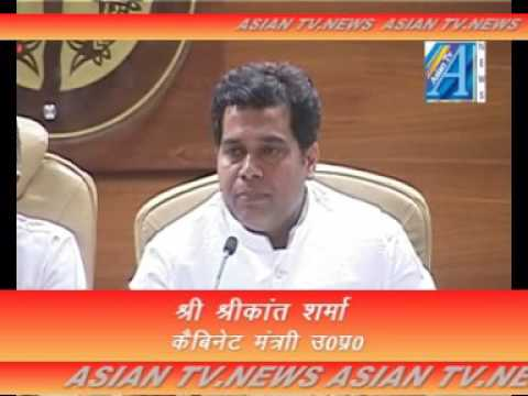 Shree Kant Sharma press conference on Law & Order Report By M.Roomi Editor  ASIAN TV NEWS
