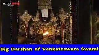 Thirupathi | Big Darshan of Venkateswara Swami | Thirumalai | Britain Tamil Bhakthi