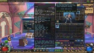 던파 10차지 본 블루 드래곤 - 11차지 증폭 도전 (차원의 지능)