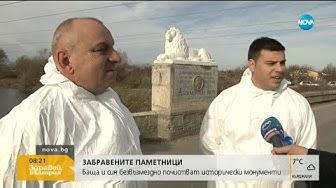 Баща и син почистват безвъзмездно исторически паметници