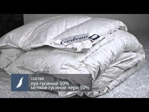 Купить пуховое одеяло в Украине недорого