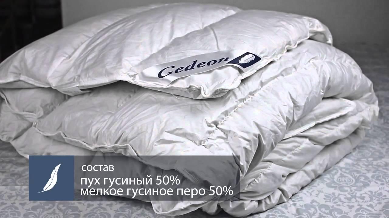 Пуховое Одеяло Reepex - YouTube