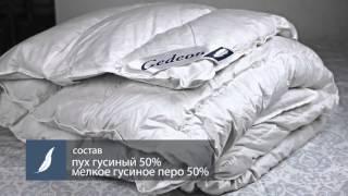 Купить пуховое одеяло в Украине недорого(, 2016-01-21T13:35:51.000Z)