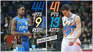 Jimmer Fredette & MarShon Brooks put on a SCORING SHOW! Full Highlights (28.01.18)
