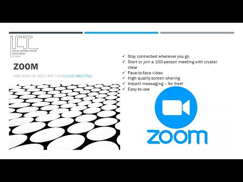 Zoom Cloud Meeting App in Bangla