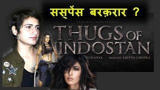 Suspense on Thugs in Aamir Khan's Thugs of Hindostan | Amitabh  | Fatima Sana Shaikh | Katrina Kaif