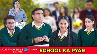 Back Benchers - School ka Pyar | Lalit Shokeen Films
