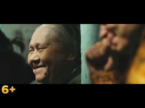 Ёлки Последние - Музыкальный трейлер 1080p