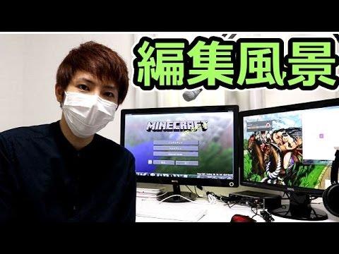 【視聴者さんリクエスト!!】動画を編集してるとこが見たい!【赤髪のとも】