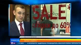 """В России вместо """"черной пятницы"""" появится """"белая суббота"""""""