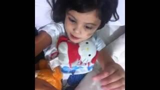 Mairani Angelheart