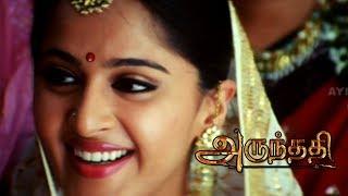 Arundhati | Arundhati Songs | Tamil Movie Songs | Kanni Penamai Poove Video Song | Anushka Songs