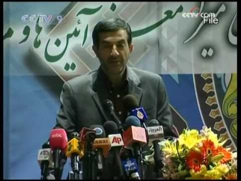 Mashai forced to stand down as Iranian Vice President - CCTV 072609