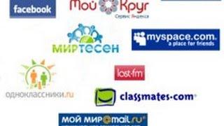 Видео-болталка/ Злюсь/Социальные сети и предложения о работе