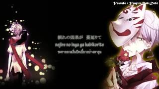 Akakakushi - Akiko Shikata (Thai) ซับไทย Lyric - Romaji on screen