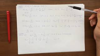 М10 (38.1-38.36) Предел числовой последовательности.