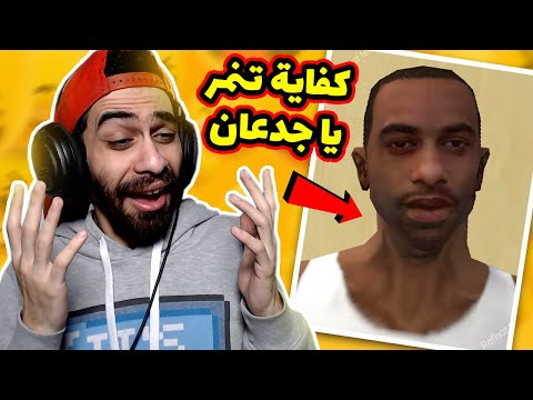 شكلكوا هتفطروني في رمضان ولله 😂🔥 ميمز مروان ريحان