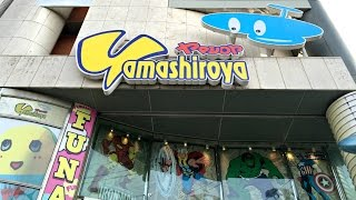 Follow Me To Yamashiroya Toy Store ♥ Ueno, Tokyo 2016
